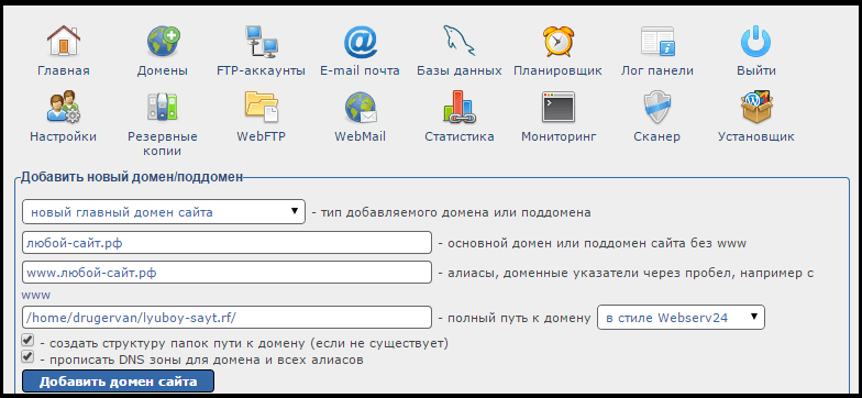 Создать сайт самостоятельно